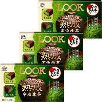 ルック(2つの熟成宇治抹茶) 3箱