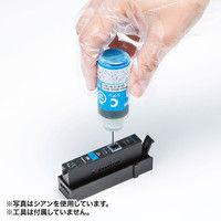 サンワサプライ 詰め替えインク BCI-381/XKI-N11BK用 INK-C381B30 1個 (直送品)