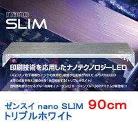 ZENSUI(ゼンスイ) nano SLIM 90cm トリプルホワイト LEDランプ 60cm水槽用照明 ライト 熱帯魚 水草 102168 1個 (直送品)