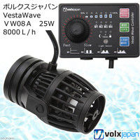 volxjapan(ボルクスジャパン) Vesta Wave VW08A 25W 8000L/h 102954 1個 (直送品)
