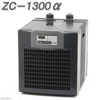 ZENSUI(ゼンスイ) 水槽用クーラーZC 対応水量1300L メーカー保証期間1年 108036 1個 (直送品)