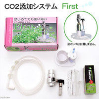 CO2フルセット CO2添加システム First 109260 1セット (直送品)
