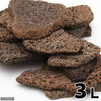 スライス溶岩石 3L 157714 1個(直送品)