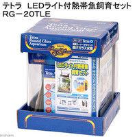 Tetra(テトラ) LEDライト付熱帯魚飼育水槽セット RG-20TLE 初心者 161920 1セット(直送品)