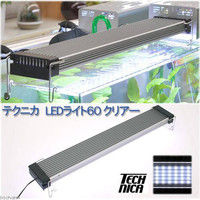 LEDライト60 クリアー 60cm水槽用照明 熱帯魚 水草 169486 1個 (直送品)