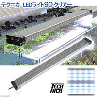 LEDライト90 クリアー 90cm水槽用照明 熱帯魚 水草 169679 1個 (直送品)