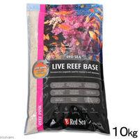 Red Sea(レッドシー) ライブリーフベース リーフピンク 10kg 底砂 立ち上げ 海水専用 169870 1個(直送品)