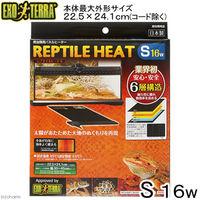 GEX(ジェックス) エキゾテラ レプタイルヒート S 16W 爬虫類 パネルヒーター 保温 181318 1個(直送品)