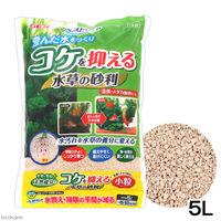 GEX(ジェックス) ベストサンド小粒 コケを抑える水草の砂利 5L 底床 ゼオライト 186627 1個(直送品)