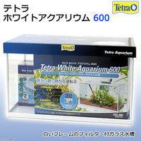 Tetra(テトラ) ホワイトアクアリウム 600 60cm水槽セット 初心者 200971 1セット(直送品)