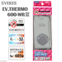 EVERES(エヴァリス) EVサーモ600-WRIII 600-WR3 331423 1個 (直送品)