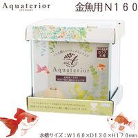 Suisaku(水作) アクアテリア 金魚用 N160 339960 1個(直送品)