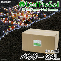 リーフコーポレーション Leaf Pro Soil リーフプロソイル パウダー 24L 8L×3袋 897273 1個 (直送品)