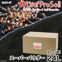 リーフコーポレーション Leaf Pro Soil リーフプロソイル スーパーパウダー 24L 8L×3袋 897274 1個 (直送品)