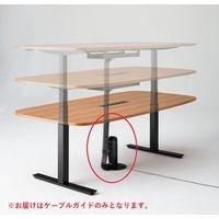 プラス 【設置込】 電動昇降テーブル WorkMove(ワークムーブ) テーブル用ケーブルガイド 1セット(直送品)
