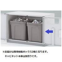 シンラインキャビネット専用樹脂ボックス