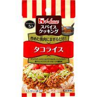 ハウス食品 スパイスクッキング タコライス 1セット(10個入)