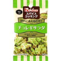 ハウス食品 スパイスクッキング チョレギサラダ 1セット(10個入)