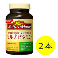 ネイチャーメイド マルチビタミン 100粒・100日分 2本 大塚製薬 サプリメント
