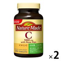 ネイチャーメイド ビタミンC 200粒・100日分 2本 大塚製薬 サプリメント