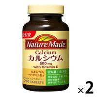 大塚製薬 ネイチャーメイド カルシウム+ビタミンD ボトル00粒