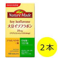 ネイチャーメイド 大豆イソフラボン 60粒・60日分 2本 大塚製薬 イソフラボン サプリメント
