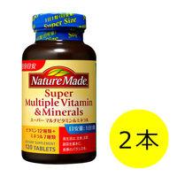 ネイチャーメイド スーパーマルチビタミン&ミネラル 120粒・120日分 2本 大塚製薬 サプリメント