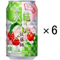 キリンビール 氷結 佐藤錦 350ml