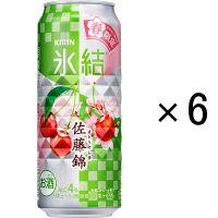 キリンビール 氷結 佐藤錦 500ml