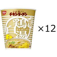 日清チキンラーメン 鶏白湯 12食