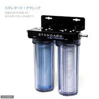 Marfied(マーフィード) 観賞魚用浄水器 スタンダードクラシック 10102 1個(直送品)