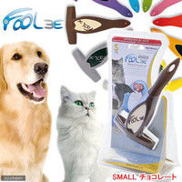FOOLEE(フーリー) ペット用ブラシ S チョコレート 正規品 153895 1個 (直送品)