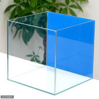 Aqullo(アクロ) バックスクリーン貼付済 アクアブルー オールガラス27cm水槽 27N 27×27×27cm 単体 74879 1個 (直送品)