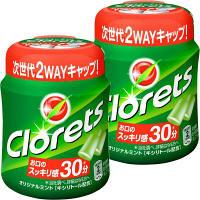 クロレッツ XP オリジナルミント ボトルR ボトル140g