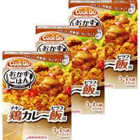 味の素KK 「Cook Do おかずごはん」83 鶏カレー飯用 3個