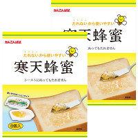 かんてんぱぱ 寒天蜂蜜 ポーション 1袋(8個入) 2袋