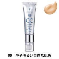 米肌-MAIHADA- 澄肌ホワイトCCクリーム 00(やや明るい自然な肌色) 30mL SPF50+/PA++++ コーセープロビジョン