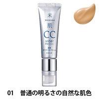 米肌 澄肌ホワイトCCクリーム 01(普通の明るさの自然な肌色) 30mL SPF50+/PA++++ コーセープロビジョン