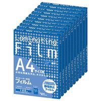 アスカ ラミネートフィルム A4 100μm BH914 1箱(1000枚:100枚入×10箱) (直送品)