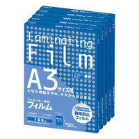 アスカ ラミネートフィルム A3 100μm BH915 1箱(500枚:100枚入×5箱) (直送品)