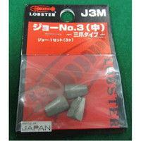 エビ リベッター ジョー(P) NO.3中 J3M1パック ロブテックス (直送品)