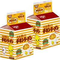 日清食品 チキンラーメンMini 10685 3食パック 1セット(2個)