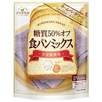 マルコメ ダイズラボ糖質オフパンミックス 1袋