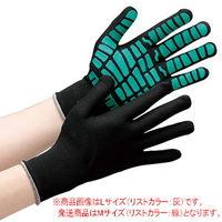 ミドリ安全 作業手袋 ハイグリップ 天然ゴムライナー MHG-134 ブラック×グリーン M リストカラー:緑 1双 4044101320(直送品)