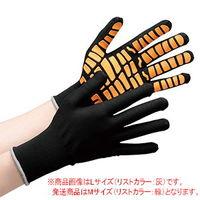 ミドリ安全 作業手袋 ハイグリップ 天然ゴムライナー MHG-134 ブラック×オレンジ M リストカラー:緑 1双 4044101420(直送品)
