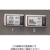 エスコ(esco) デジタル最高最低温度・湿度計 1個 EA742CD-2 (直送品)