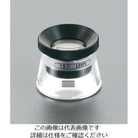 エスコ(esco) x15/20mm ルーペ 1セット(2個) EA756AL-23A(直送品)