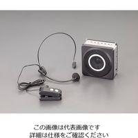 エスコ(esco) ワイヤレスポータブル拡声器 1個 EA763CJ-6(直送品)