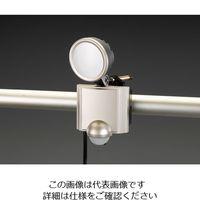 エスコ(esco) AC100V/10.0W LEDセンサーライト 1個 EA864CB-186(直送品)