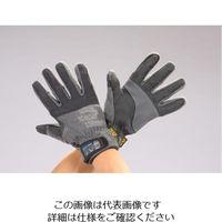エスコ(esco) [LL] 手袋(耐水防寒/合成革) 1セット(2双) EA915G-113(直送品)